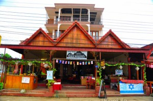Central Backpackers Hostel
